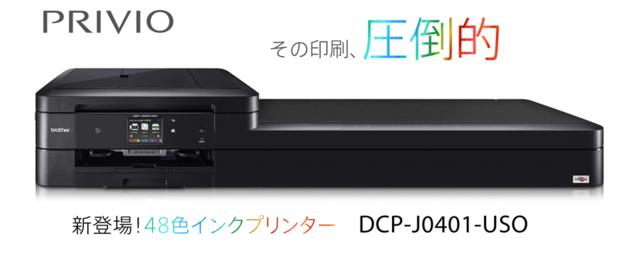 DCP-J0401uso-Main.png