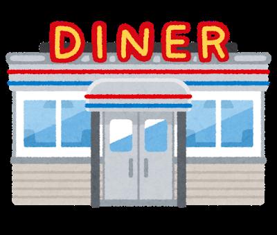 building_diner.png