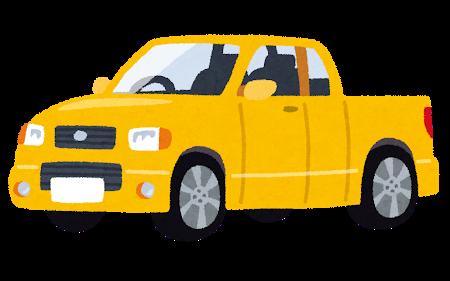 car_pickup_truck.png