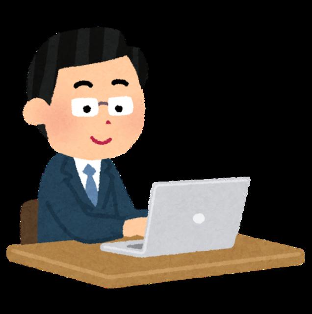 computer05_businessman (1).png