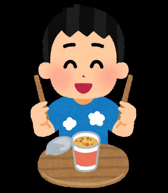 food_cup_ramen_boy.png