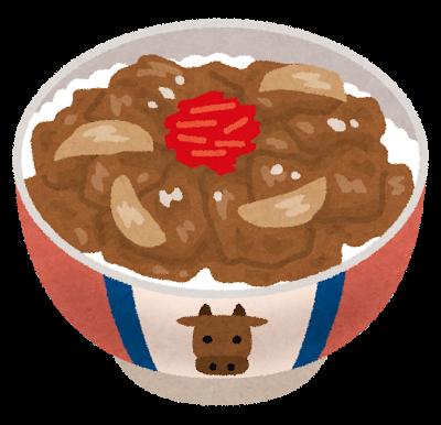 food_gyudon (3).png