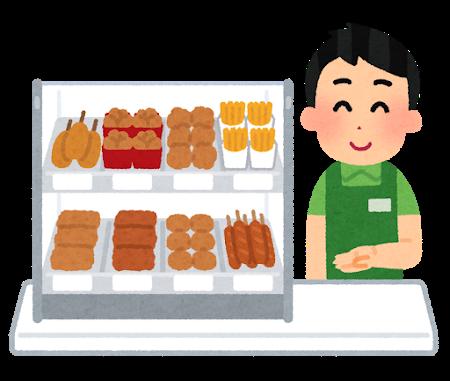 food_hot_snack_tenin_man.png