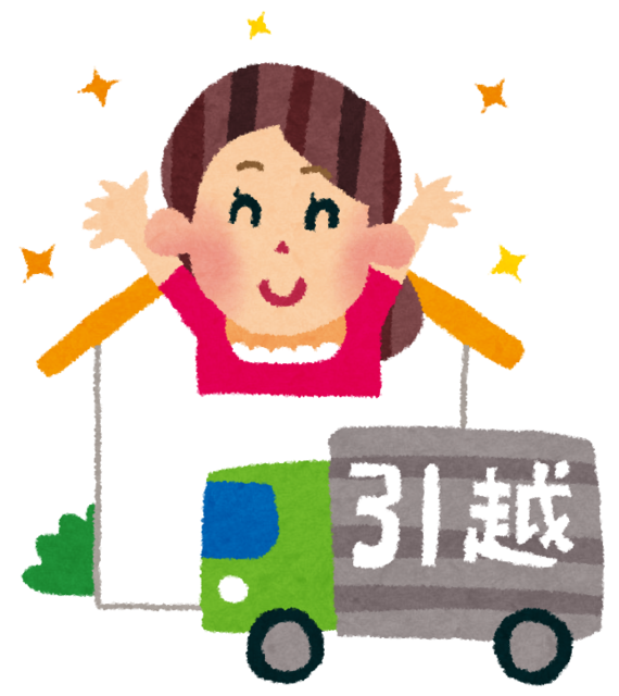 hikkoshi_woman.png