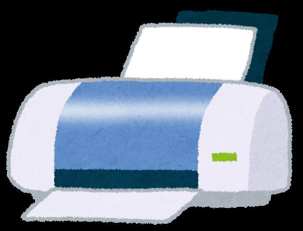 kaden_printer.png