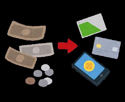 money_ic_card_cashless (2).png