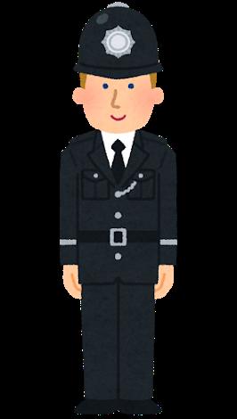 police_uk_man_helmet.png