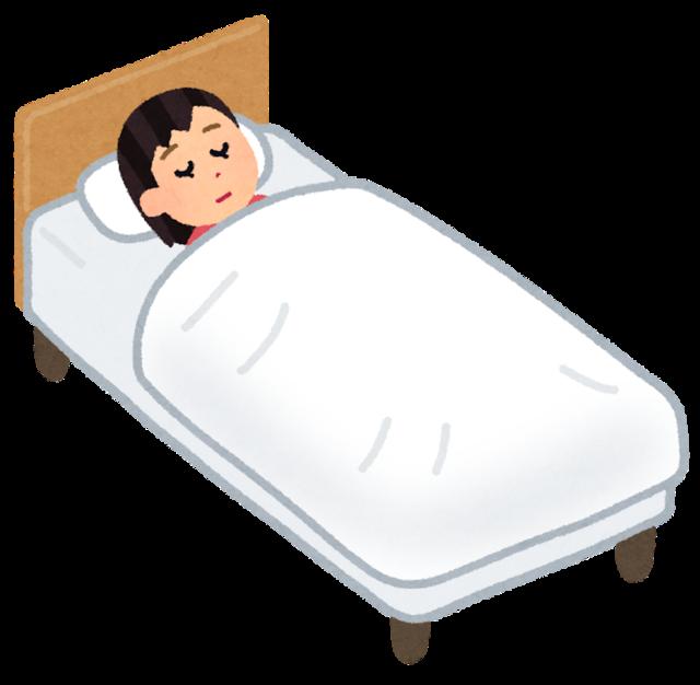 sleep_bed_woman.png