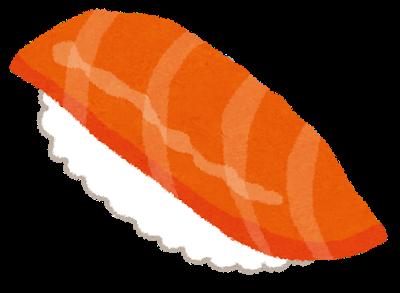 sushi_salmon.png