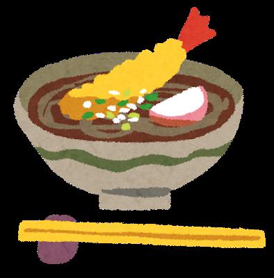 toshikoshisoba (2).png