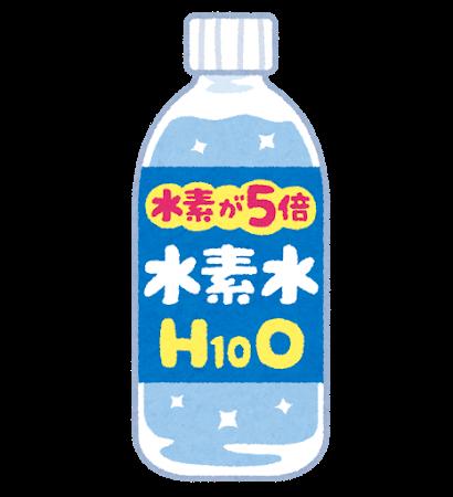 water_bottle_suisosui.png