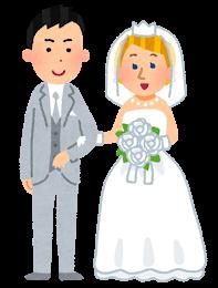 wedding_asia_white.png