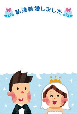 wedding_houkoku02.jpg