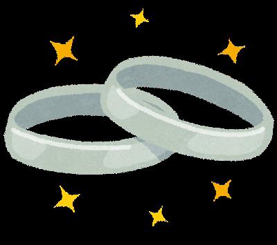wedding_ring.png