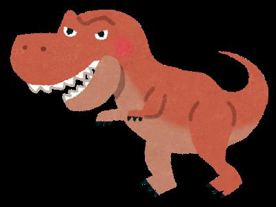 Tyrannosaurus.png