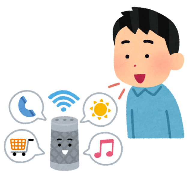 ai_smart_speaker.png