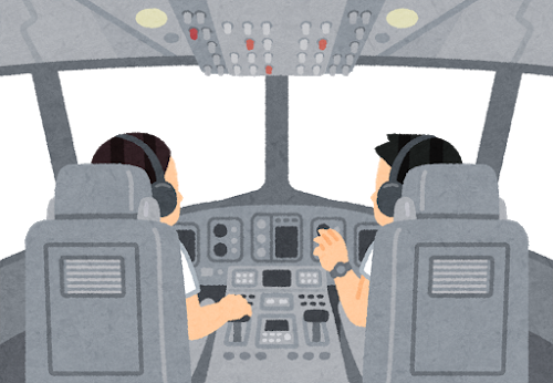 airplane_cockpit_frame.png