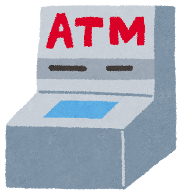 atm (1).png