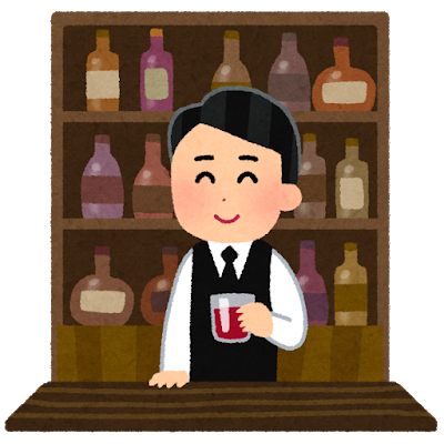 bar_master_man.png