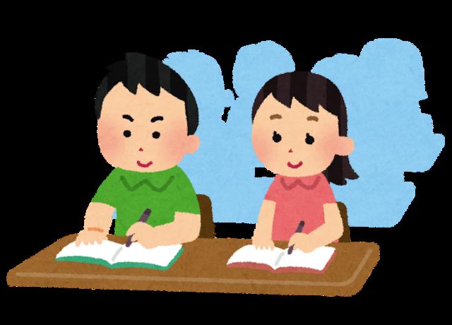 benkyou_classroom (1).png