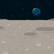 bg_moon_getsumen_earth.jpg
