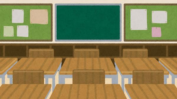 bg_school_room_back.jpg