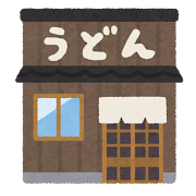 building_food_udon.png