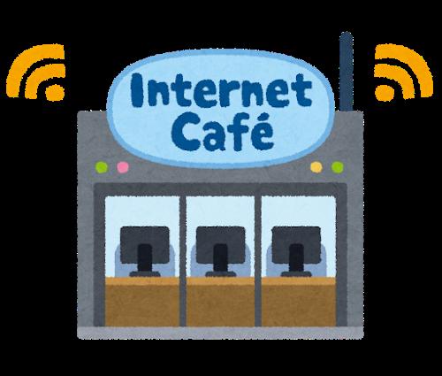 building_internet_cafe (2).png
