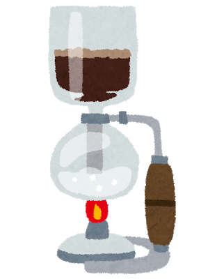 cafe_siphon.png