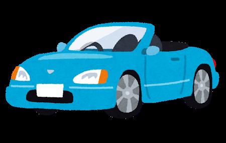 car_convertible (1).png
