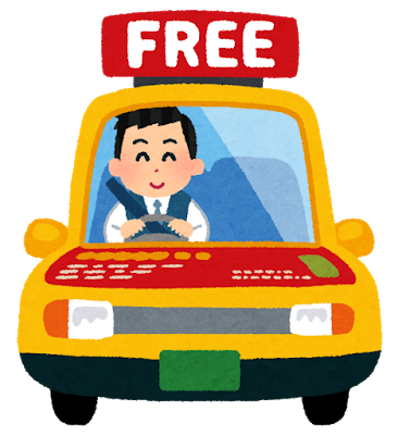 car_taxi_free.png