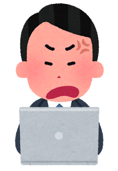 computer_businessman2_angry.png