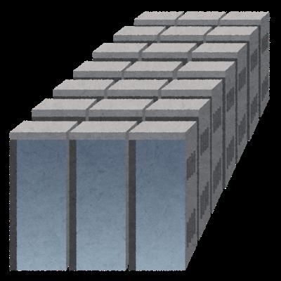 computer_supercomputer_gray.png
