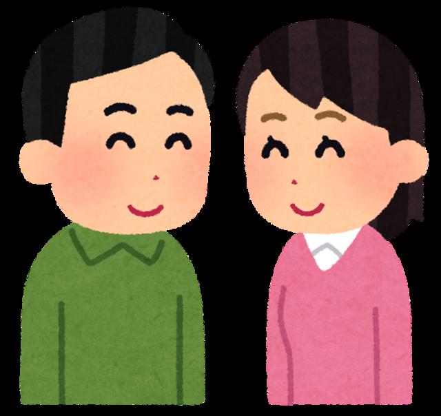 couple_egao_man_woman.png