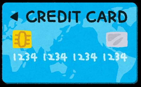 creditcard (2).png