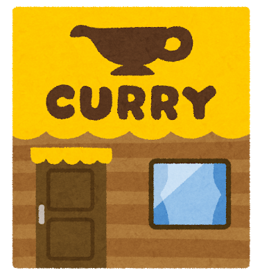 curry_shop_building.png