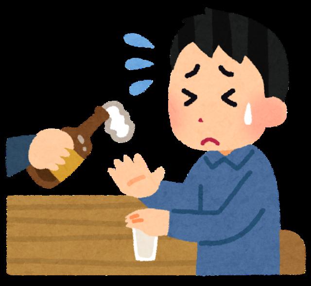 drink_geko_man.png