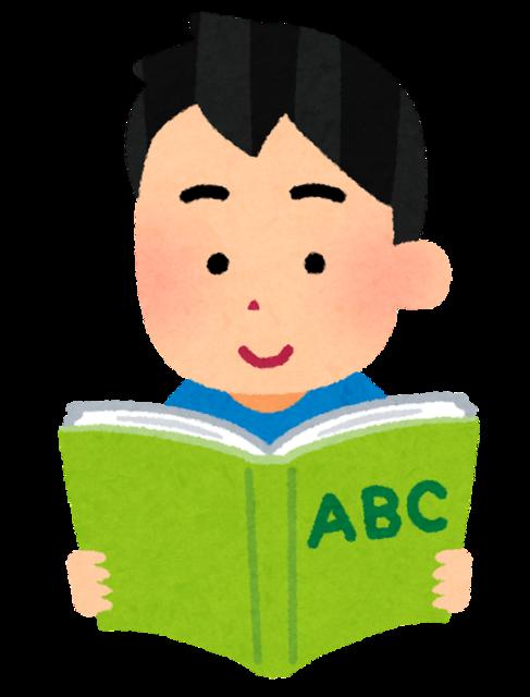 english_reading.png