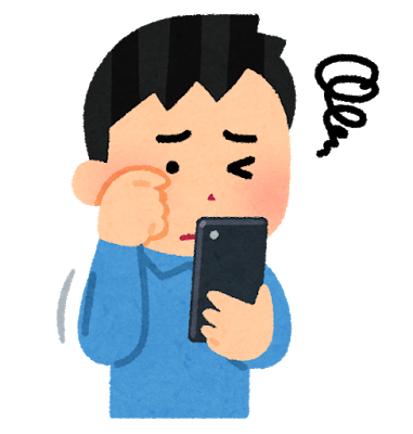 eye_ganseihirou_smartphone_man.png