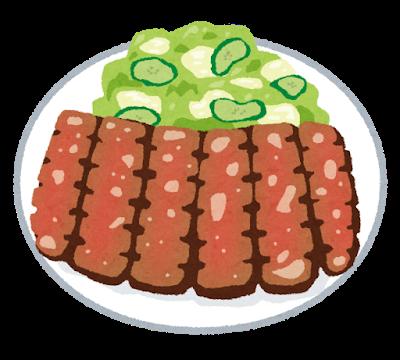food_gyutan.png