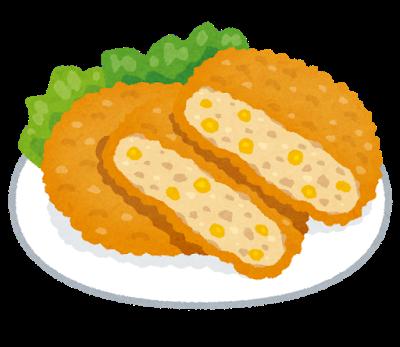 food_korokke_corn.png