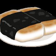 food_nori_mochi.png