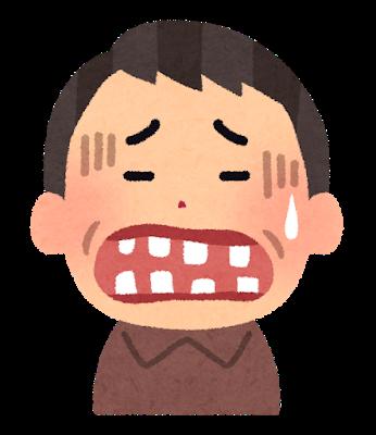 haguki_shisyuubyou_man.png