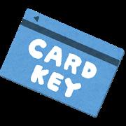 hotel_card_key.png
