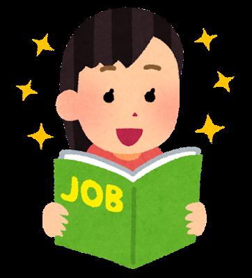 job_kyuujinshi_woman_happy.png