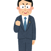 job_seijika_man.png