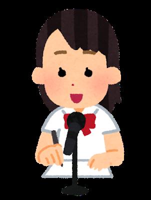 job_uguisujou_sports_girl (7).png
