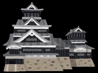 kankou_kumamotojou.png