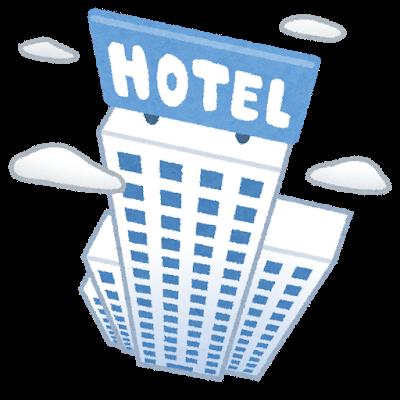 kousou_hotel.png