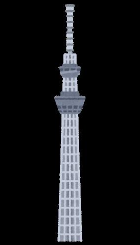 landmark_tower_skytree.png